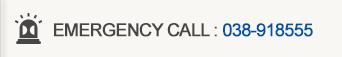 EMergency Call 038-918555
